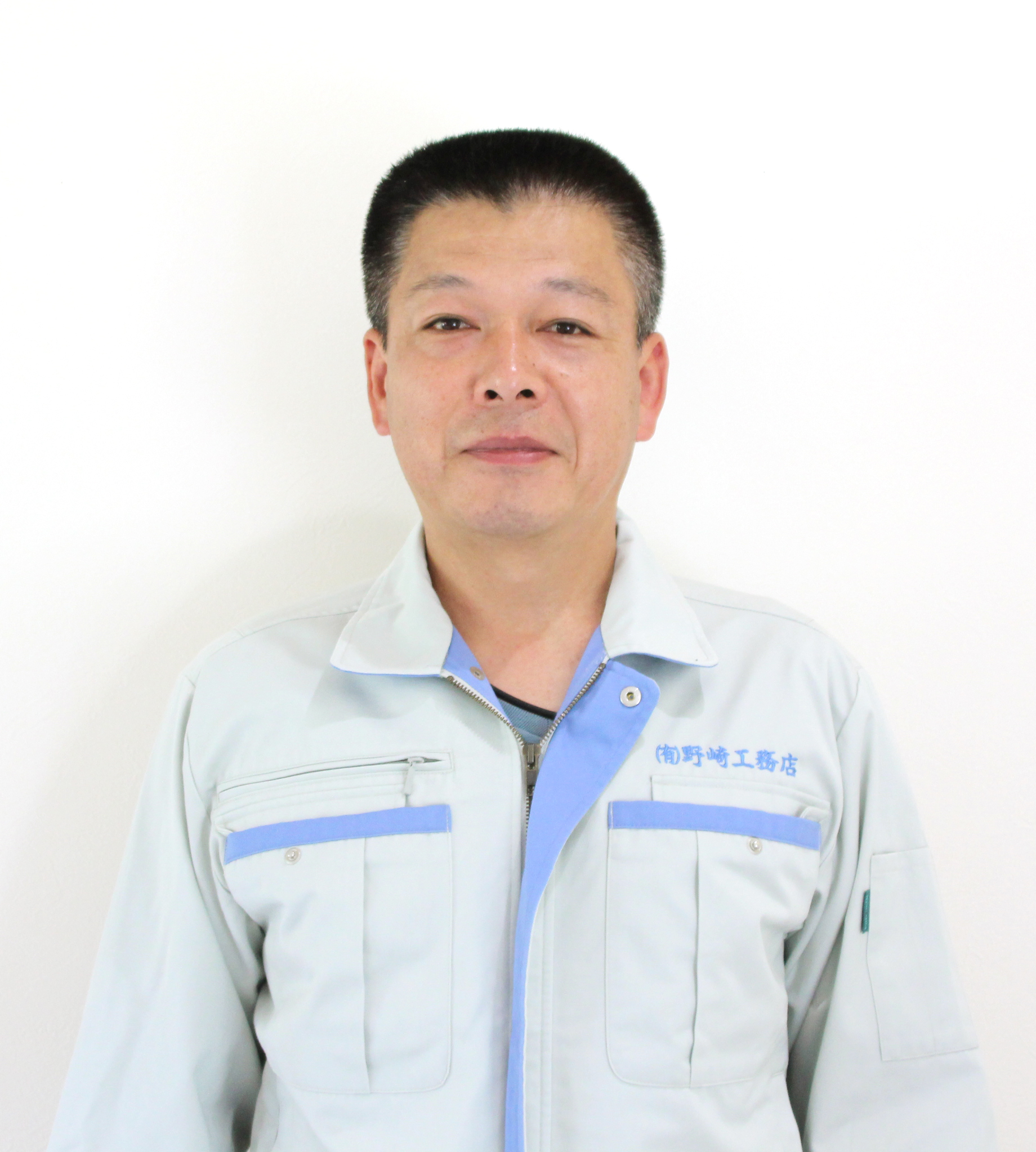 代表取締役 野崎哲弘